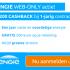 €200,- cashback bij 1 jaar energie van ENGIE
